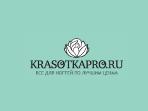 Промокод KRASOTKAPRO.RU