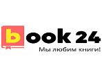 Промокод book24