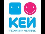 Промокод Кей