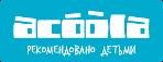 Промокод Acoola