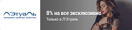 code kupivip