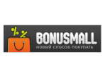 Bonusmall Промокод