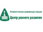 Промокод Elc