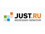 Промокод Just ru