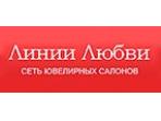 Промокод Линии Любви