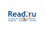 Кодовое слово read ru